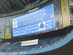 大阪ドーム20050330