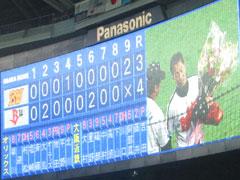 大阪ドーム_20040922