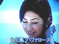 Buカラオケ2
