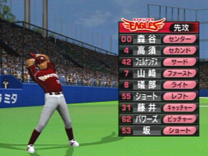 日本シリーズ02