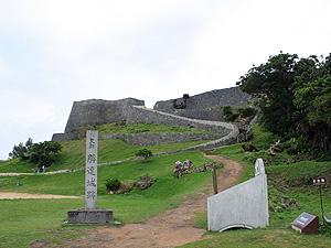 沖縄(グスク)