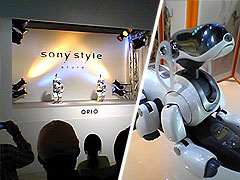 SonyStyle