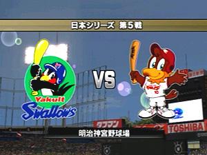 日本シリーズ01