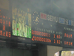 2005開幕戦4