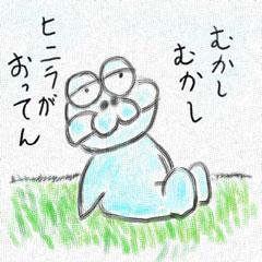 練習(ヒニラ)